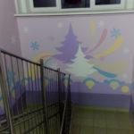 рроспись детский сад минск